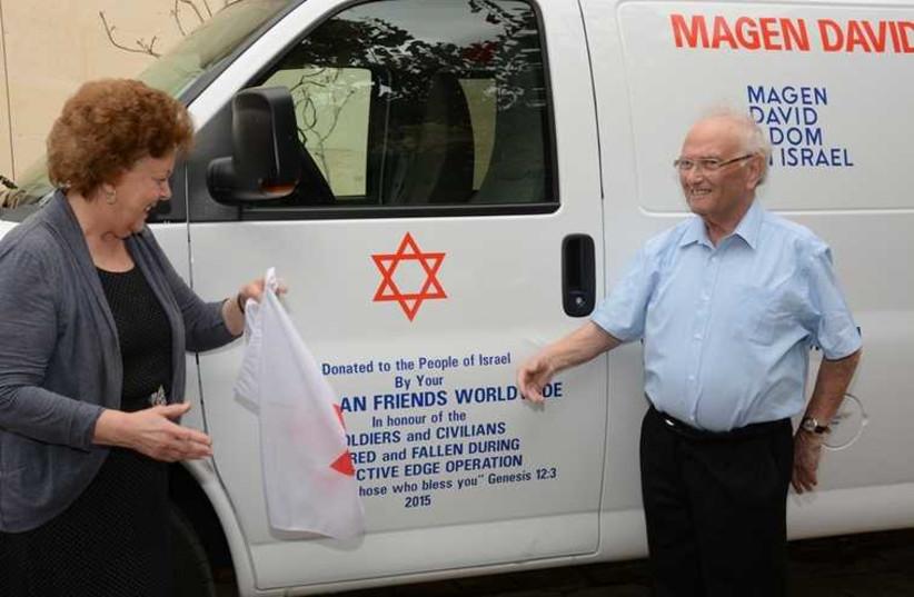 MDA ambulance dedication in Jerusalem (photo credit: MAARIT KYTOHARJU)