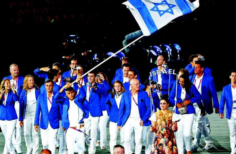 Israel'sdelegation at 2012 London Olympics (photo credit: REUTERS)