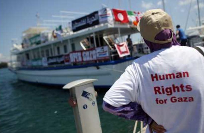 Activists aboard a flotilla to Gaza [file] (photo credit: REUTERS)