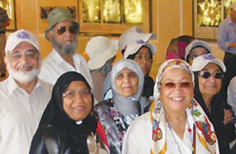 muslim tourism 88 248 (photo credit: Courtesy)
