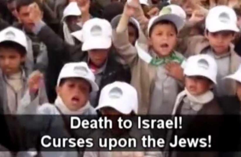 Houthi Children Threaten America on Houthi TV (photo credit: COURTESY MEMRI)