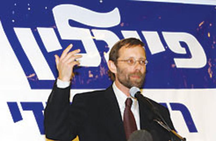 Moshe Feiglin 88 248 (photo credit: Ariel Jerozolimski)