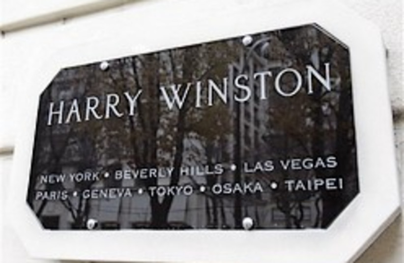 paris harry winston 248.88 (photo credit: AP)