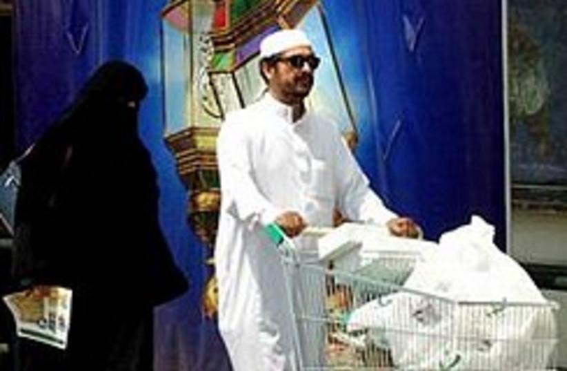 saudi arabia family 248 88 (photo credit: AP [file])