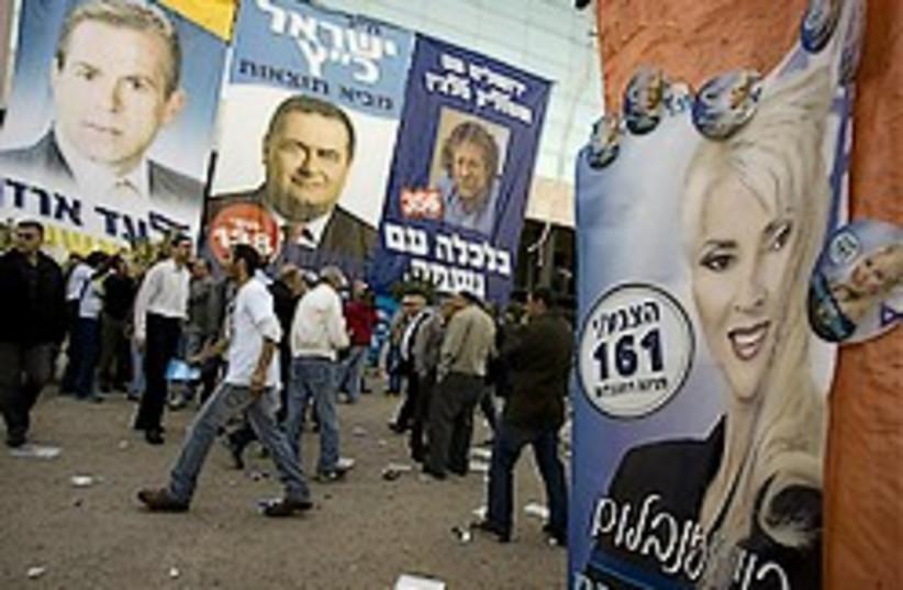 likud primaries 248 ap (photo credit: AP)