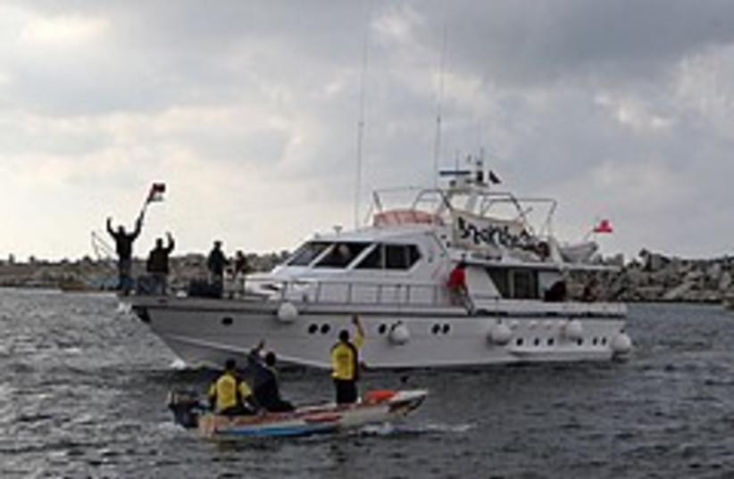 free gaza boat four 248 88 ap (photo credit: AP [file])
