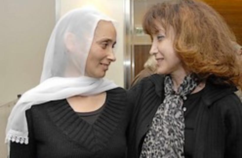 women hug transplant 248.88 courtesy (photo credit: Courtesy)
