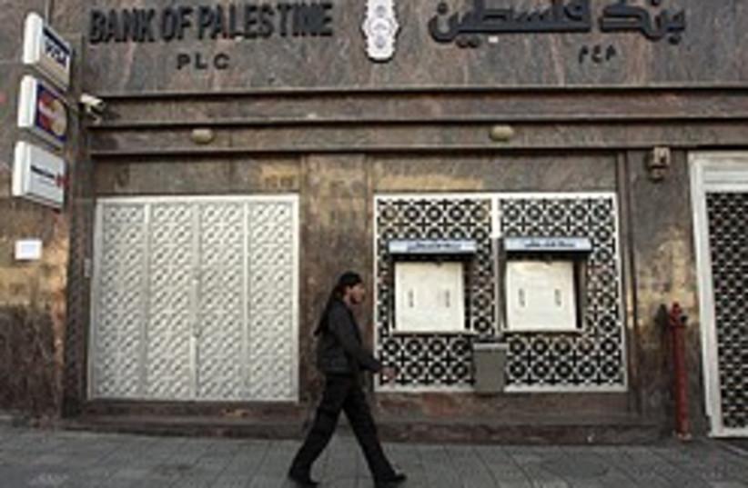 gaza bank 248 88 ap (photo credit: AP [file])