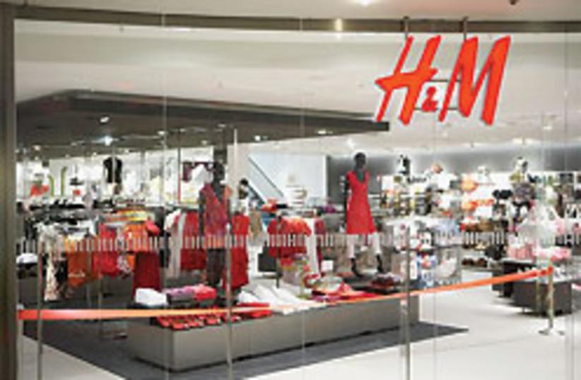 clothing store 88 248 (photo credit: Courtesy)