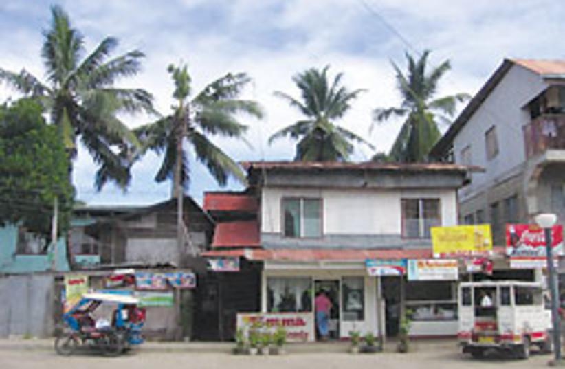 Philipines 88 248 (photo credit: Mya Guarnieri )