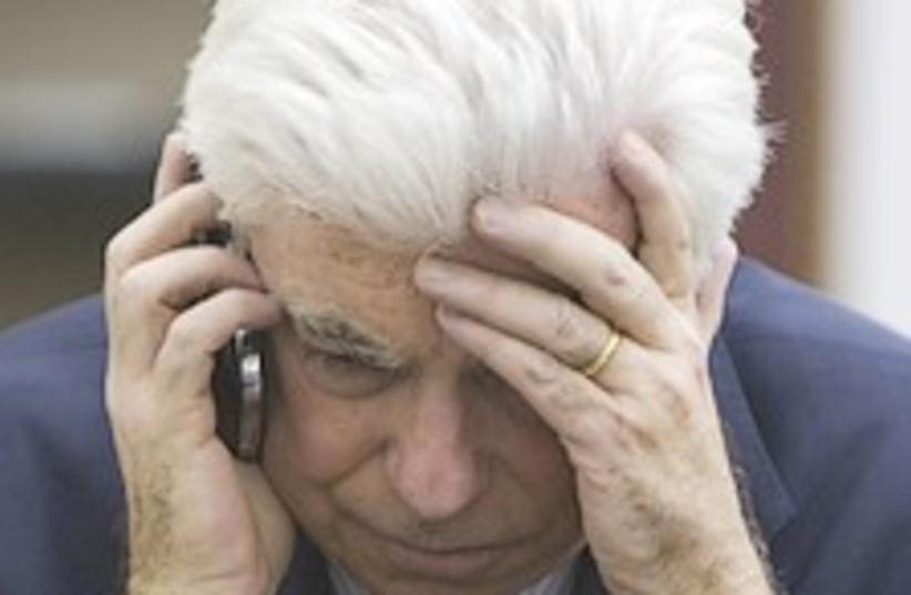 Christopher Dodd 224.88 (photo credit: AP)