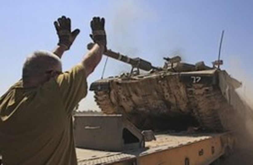 stop idf tank 248 88 ap (photo credit: AP [file])