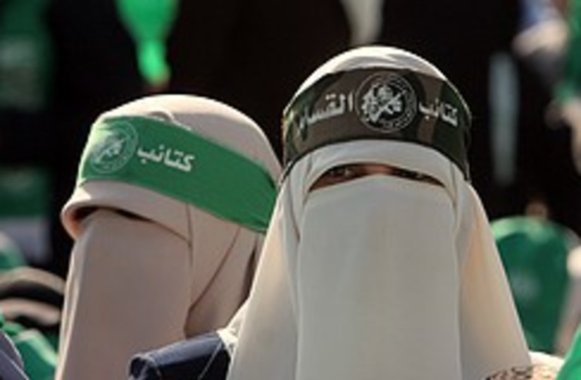 hamas women gaza 248 88 ap (photo credit: AP)