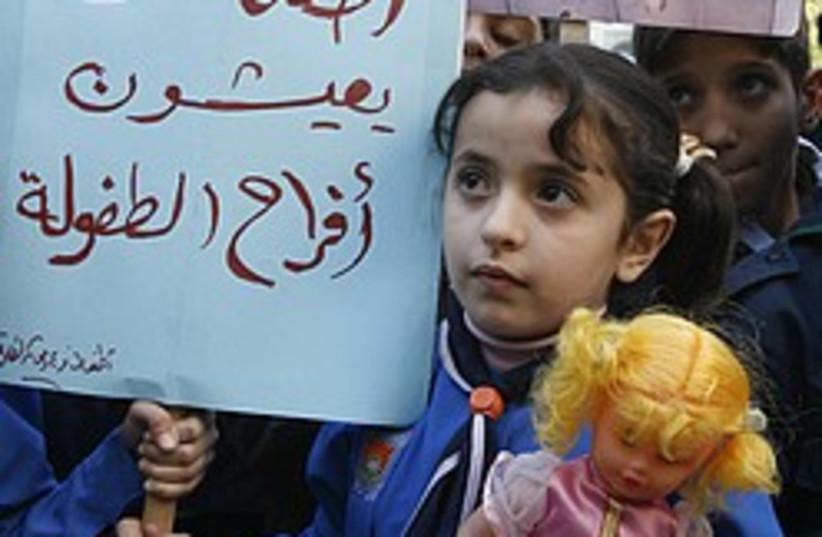 damascus girl anti-israel rally 248 88  (photo credit: AP)