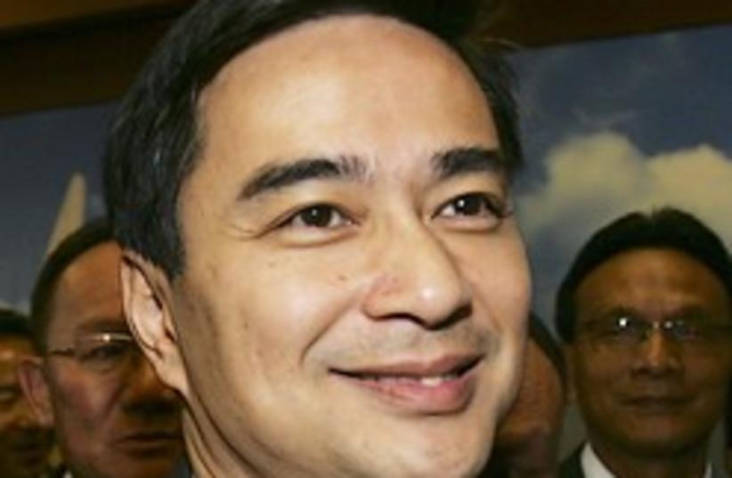 Abhisit Vejjajiva 248.88 (photo credit: AP)