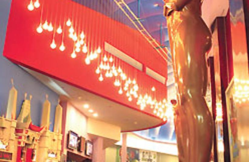 Movie theater beersheba 88 248 (photo credit: Meir Ben-Ari)