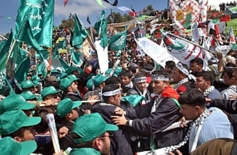 brawl in gaza 298  (photo credit: AP [file])