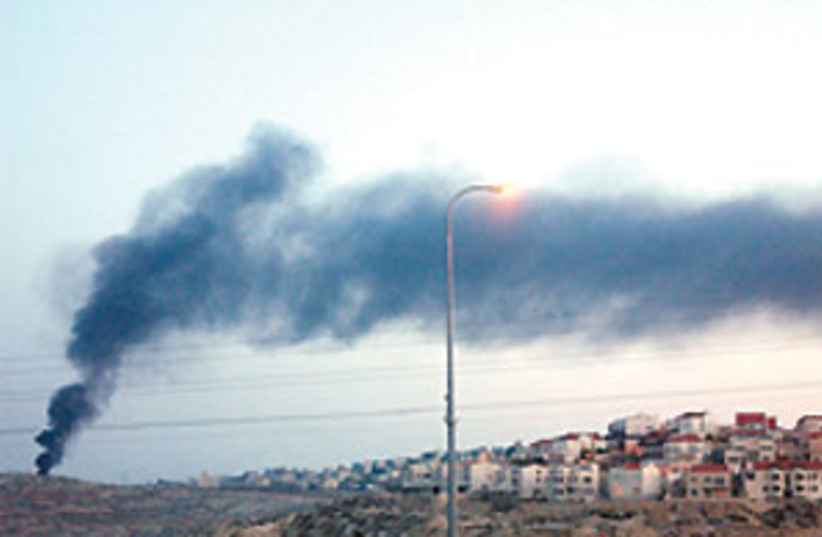 pollution (photo credit: Ariel Jerozolimski)