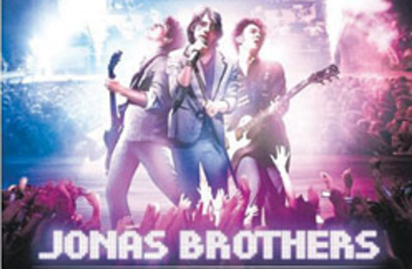 Jonas Brothers 88 248 (photo credit: Courtesy)