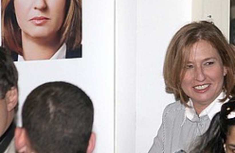 livni polling booth primaries 248  (photo credit: Gideon Markowicz)