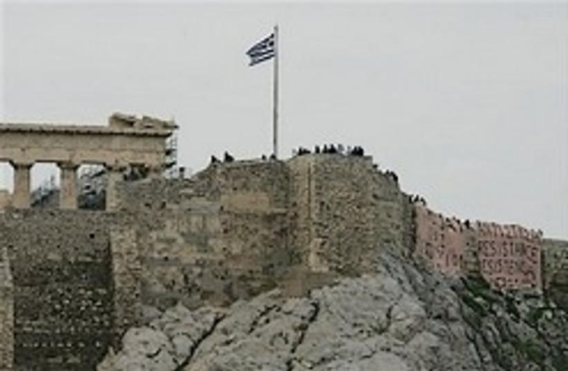 greek youth protest acropolis 248 ap (photo credit: AP)