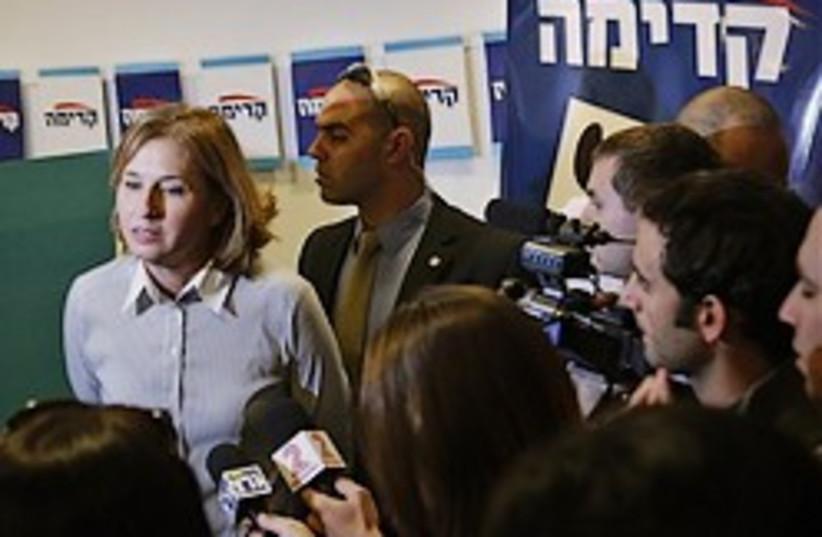 livni after vote primaries 248 ap (photo credit: AP)