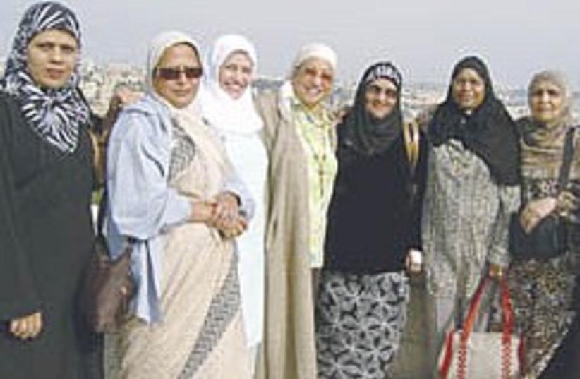 british muslims jerusalem (photo credit: Courtesy )