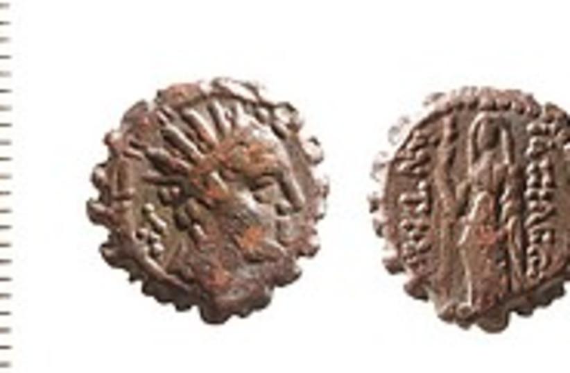 ancient coin 248 88 (photo credit: Leah Ne'eman)