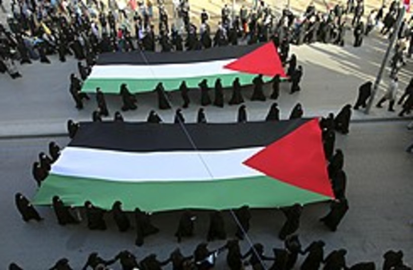 hizbullah beirut protest 248 88 ap (photo credit: AP)