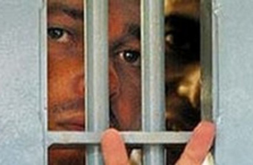 prisoner 248.88 (photo credit: AP [file])