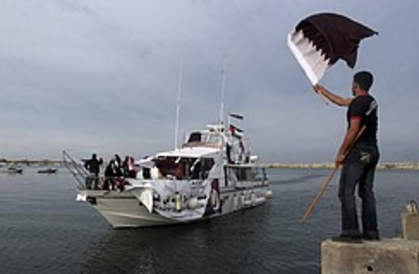boat 248.88 (photo credit: AP)