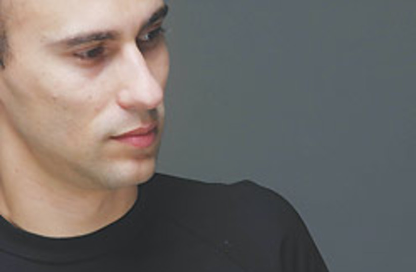 Assaf Amdursky 88 248 (photo credit: Courtesy)