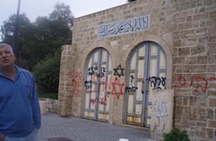 Al-Bahar Mosque anti-Muslim 248.88 (photo credit: Brenda Gazzar)