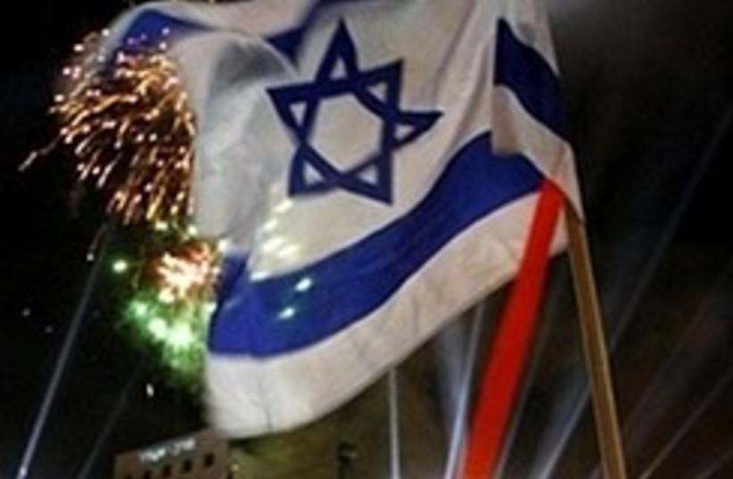 fireworks tel aviv 248.88 (photo credit: )