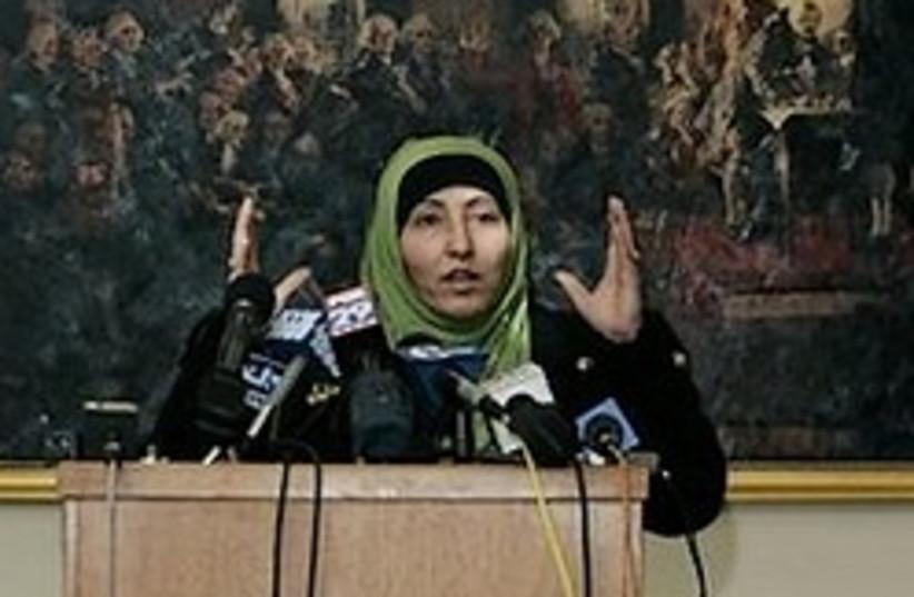 mother of terrorist 248.88 ap (photo credit: AP)
