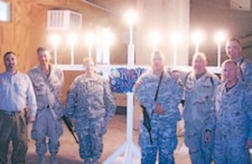 hannukah in iraq 248.88 courtesy (photo credit: Courtesy)