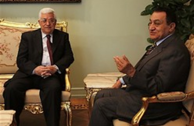 abbas mubarak 248.88 (photo credit: AP)