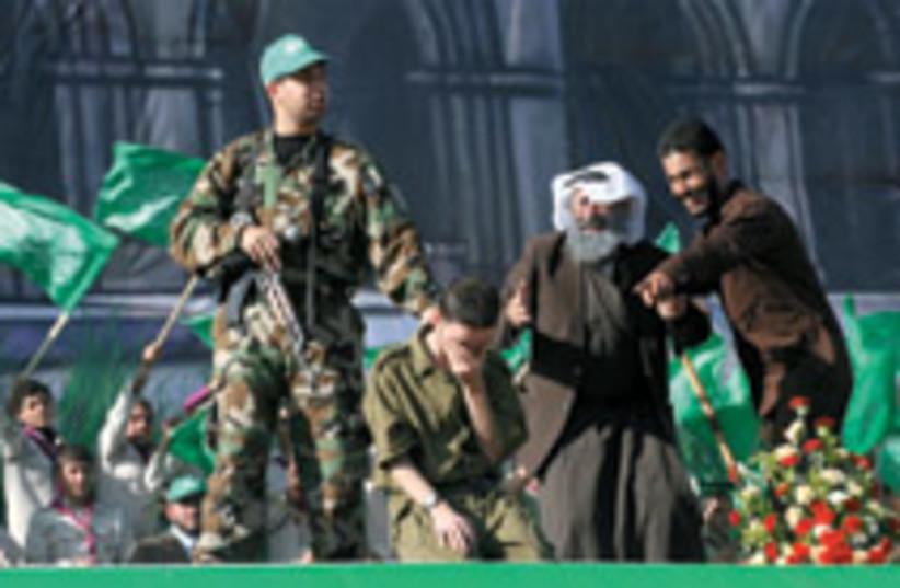 19hamas (photo credit: AFP)