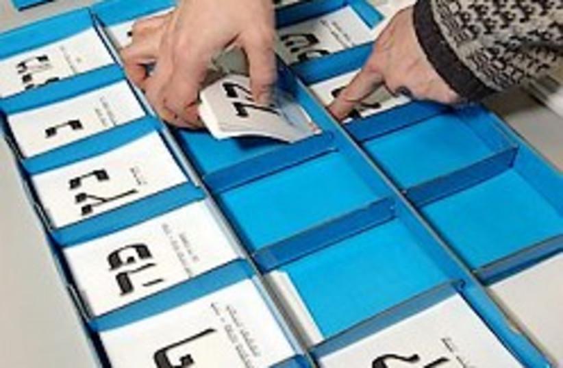 elections voting cards 248.88 AJ (photo credit: Ariel Jerozolimski [file])