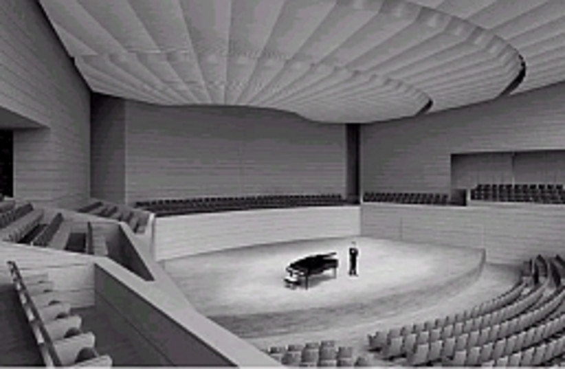 concert hall ta 298 cour (photo credit: Courtesy photo)