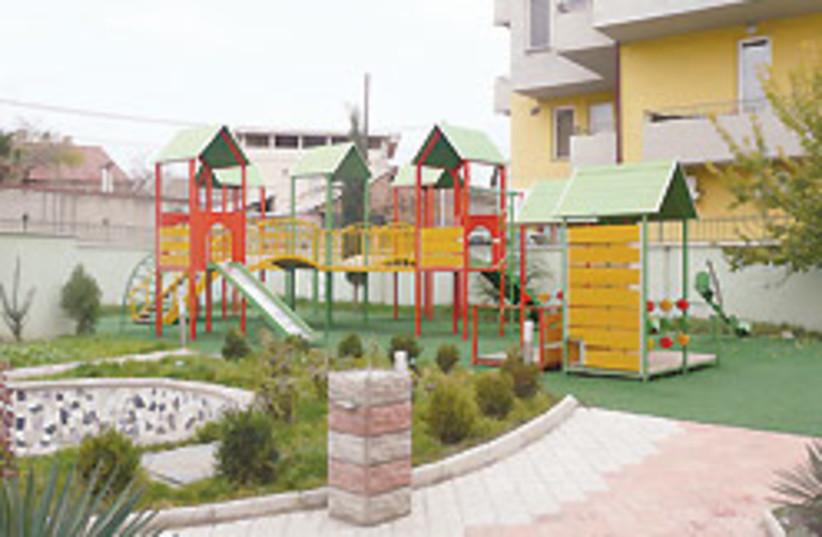 playground 88 248 (photo credit: Ruth Eglash)