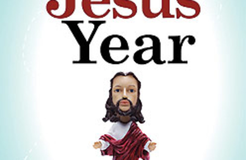 Jesus book 88 248 (photo credit: Courtesy)