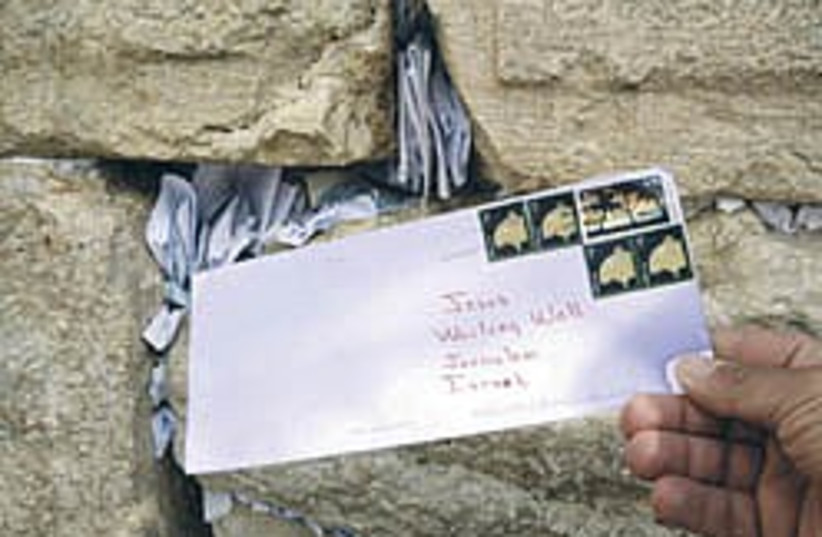 jesus letter kotel 248.88 (photo credit: Courtesy )