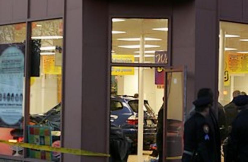 chabad hanukkah accident 248.88 (photo credit: )