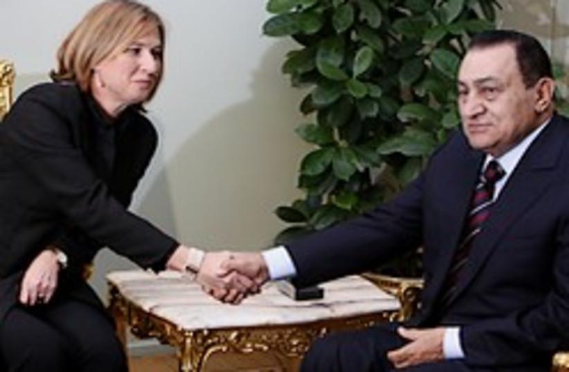 livni and worried mubarak 248.88  (photo credit: AP)