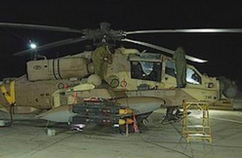 iaf apache loading 248 IDF (photo credit: IDF)