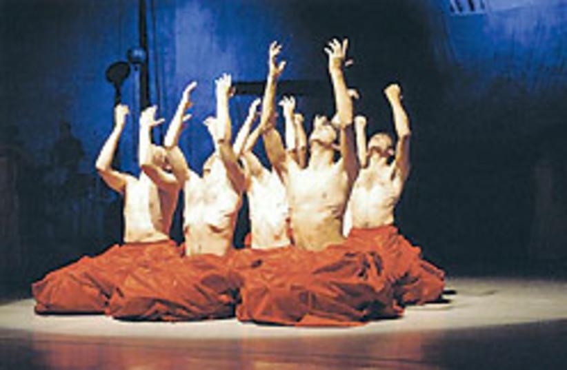 Istanbul ballet 88 248 (photo credit: Courtesy)