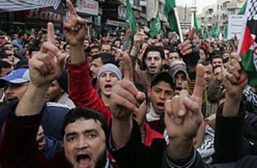 jordan gaza protests 248.88 (photo credit: AP)