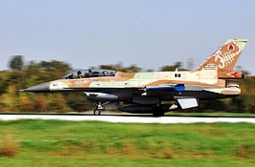 iaf jet 298 63 (photo credit: IDF Spokesperson's Office)