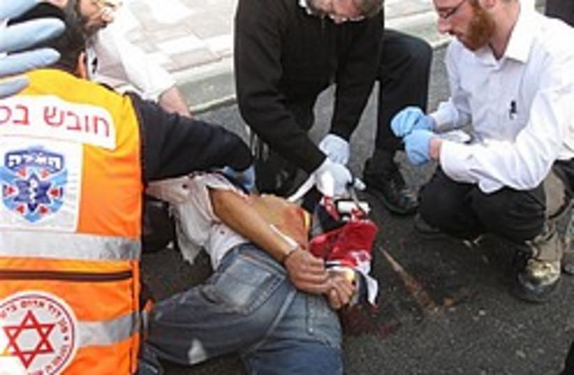 "Modiin Ilit stabbing attack 248 88 (photo credit: David Leff, ""Ichud Hatzala"")"